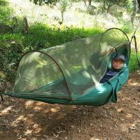 Multi-function Hammock,Camping Hammock with Mosquito Net,Parachute Fabric Hammock Net,Durable and Portable
