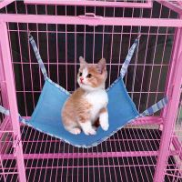Breathable Mesh Cat Hammock,Soft Pet Bed - Easy to Attach to a Cage